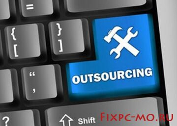 IT-outsourcing-moscow